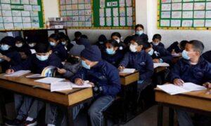 Maharashtra reopening schools