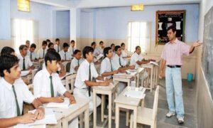 Punjab to reopen schools