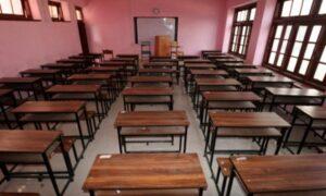 Schools in mumbai