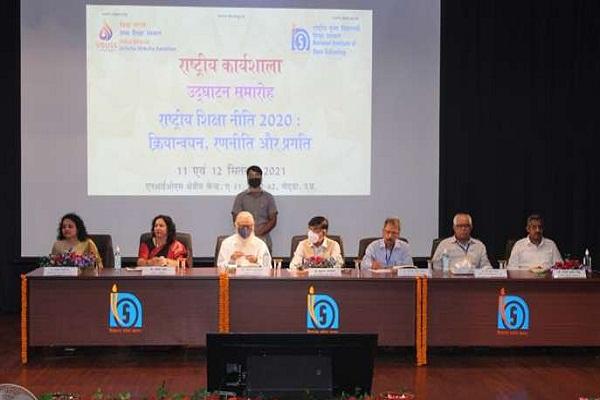NIOS Vidya Bharati institute