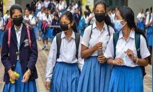 Schools reopen in Karnataka