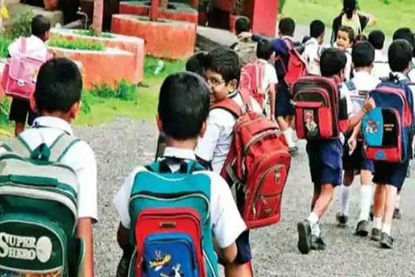 Uttarakhand primary schools