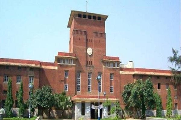 DU university