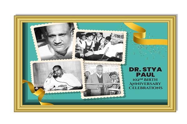 Dr Stya Paul Collage