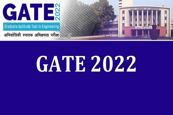 GATE 2022 Registration