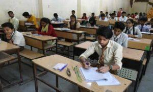 ICSE, ISC Semester 1 Exams postponed
