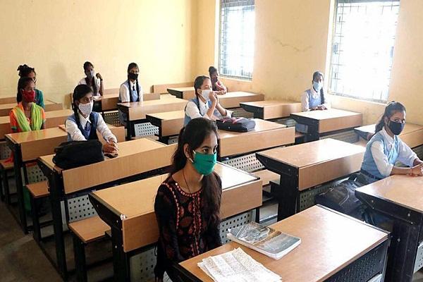 Pune reopen Schools